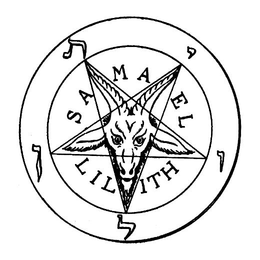 Goat pentagram.
